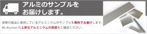 sample_seikyu